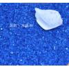海蓝荧光水晶玻璃鱼缸装饰造景石水族箱造景砂砂石造景 装饰 沙子