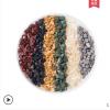 水洗石子灰黑色砾石洗米石头水磨石材料胶粘石米粒小碎石颗粒路面
