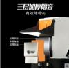 强力塑料粉碎机颗粒静音碎料机800大型600型塑胶破碎机注塑机辅机