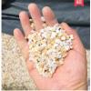 盆栽白沙白色乌龟细沙子养鱼砂子材料水族箱石子彩石配件底沙